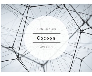 Cocoonのランキング用のサイト