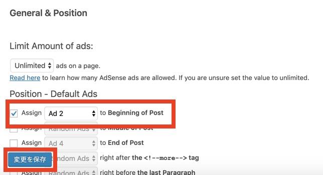 リンク広告「Ad 2」