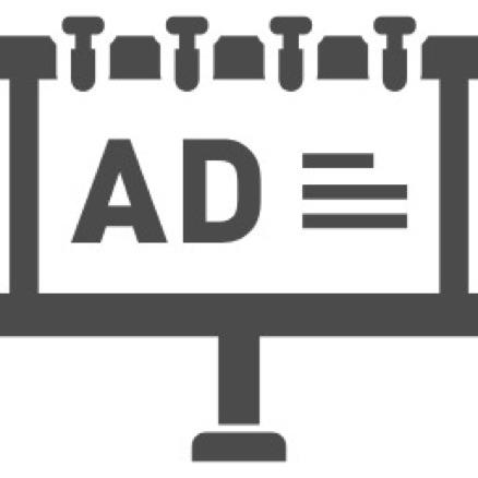 広告の貼り付け方