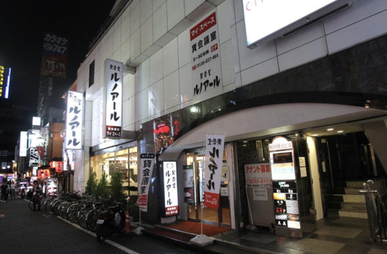新宿歌舞伎町のルノアール