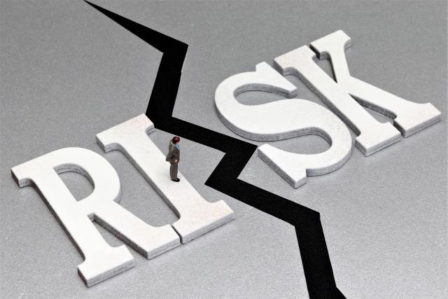 リスク分散