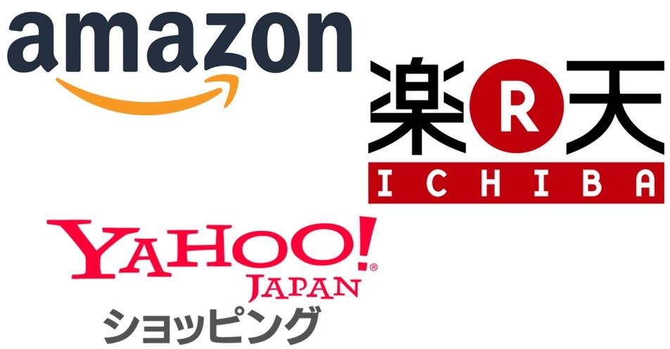 Yahooショッピングのアフィリエイトリンク