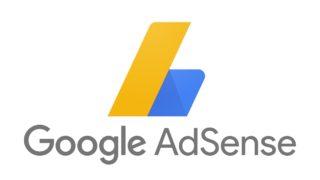 Google Adsenseのアイキャッチ画像