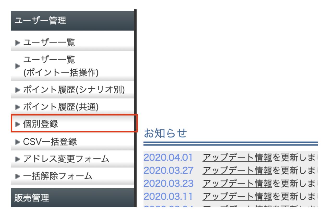 MyASPの会員サイトプレビューの流れ