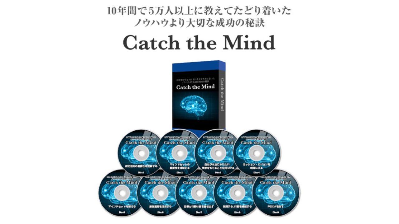 Catch the Mindの商品画像
